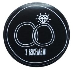 Наклейка d=50, дизайн 3, черный фон