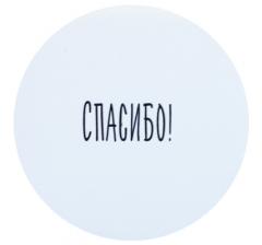 Наклейка d=50, дизайн 12, голубой фон
