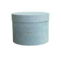 Коробка бархатная, d-200, h-150 мм, голубая с серебристым тиснением