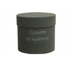 Коробка бархатная, d-110, h-120 мм, серая с серебристым тиснением