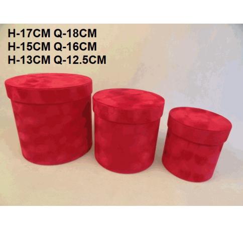 Коробка декоративная бархатная, набор из 3-х W2046